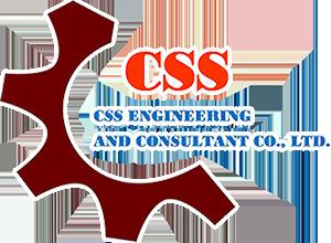 บริษัท ซีเอสเอสวิศวกรรม และที่ปรึกษา จำกัด ติดต่อ : ดร. สมหมาย ใจภักดี โทรศัพท์ : 062-559-9287, 093-565-2299
